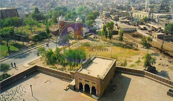 Qila-Kohna-Multan-Parks